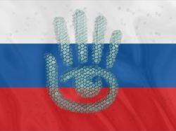 Русские в Second Life